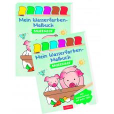 MEIN WASSERFARBEN-MALBUCH - Bauernhof